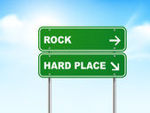3d road sign with rock and hard place — Stock Vector
