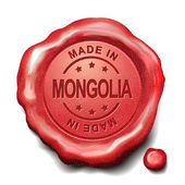 Made in Mongolia red wax seal — Stock Vector