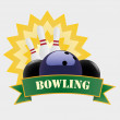 Bowling — Stock Vector #20537931