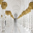 Royalty-Free Stock Photo: Hidden part of archway of Abu-Dhabi Grand Moss
