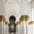 Stock Photo: Beautiful white muslim church interio