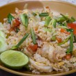 Rice with seafood — Stock Photo #12140829