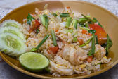 Rice with seafood — Photo