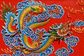 Il muro bello drago nel tempio cinese, thailandia. — Foto Stock