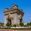 Patuxai monument in Vientiane capital of Laos - Stock Photo