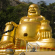 Stock Photo: Smiling Buddhin Thailand