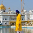 Stock Photo: AMRITSAR, INDIA
