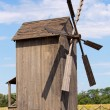 Old wooden windmill in Ukraine — Stock Photo #29294207
