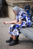 Beggar woman. Kiev, Ukraine. — Stock Photo