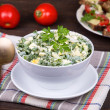 Stockfoto: Salad of onions along with egg and cucumber