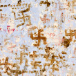 Swastika in Indian temple, Pushkar. — ストック写真