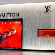 Exterior of a Louis Vuitton in Bangkok, Thailand. — Stock Photo
