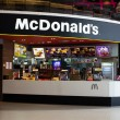 Stock Photo: McDonald's restaurants in Thailand.