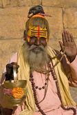 Indian sadhu (holy man) — Zdjęcie stockowe