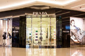 Front view of Prada store in Siam Paragon Mall, Bangkok — Stock Photo