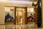 Front view of Bvlgari store in Siam Paragon Mall, Bangkok — Stock Photo