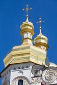Kiev pechersk lavra en Ucrania — Foto de Stock