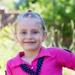 Cute little girl — Stock Photo #51043659