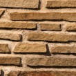 Brick background — Stock Photo #13404618
