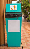 Rubbish and recycle bins — Stock Photo
