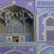 Stock Photo: Detail Imam Mosque, Isfahan, Iran