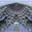 Stock Photo: Imam Mosque, Isfahan, Iran