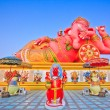 Hindu God Ganesh — Stockfoto