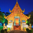 Phra Singh temple twilight time Viharn chiang mai thailand — Stock Photo #27326161