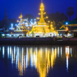 Stock Photo: Wat Jong Klang in Maehongson