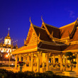 Stock Photo: Temple wat
