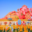 Hindu God Ganesh — Stock Photo #35946301