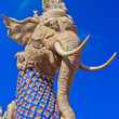 Mythical Flying Elephant — Stock Photo #36060271