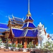 Stock Photo: Wat Bden Temple