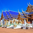 Wat Ban den Temple — Stock Photo