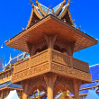 Belfry wat Ban den Temple — Stock Photo