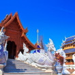 Stock Photo: Church wat Bden Temple