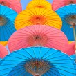 Handmade umbrella — Photo