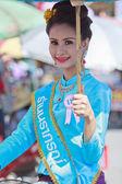 Umbrella festival — Stock Photo