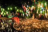 Loy Krathong festival in Chian — Stock Photo
