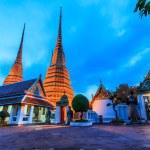 Wat Pho temple — Stock Photo