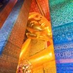Wat Pho temple — Stock Photo #37194133