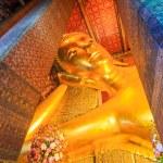 Wat Pho temple — Stock Photo #37194237