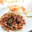 Foto Stock: Basil fried mutton