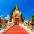 Wat Temple — Stock Photo