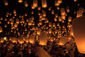 Floating lantern — Foto Stock