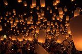 Zwevende lantaarn — Stockfoto
