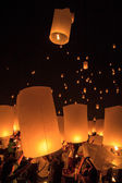 Floating lantern — Stockfoto