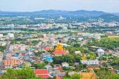 şehir görüntüsü — Stok fotoğraf