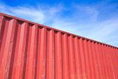грузовой контейнер — Стоковое фото