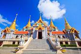 Tapınak wat maha chedi — Stok fotoğraf